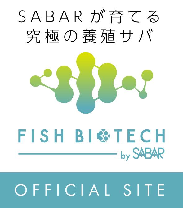 """FISH"